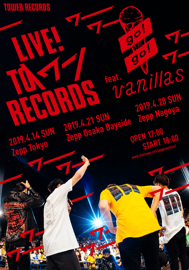 LIVE! TO \ワー/ RECORDS<br>feat. go!go!vanillas