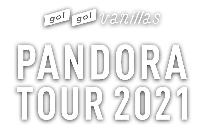 go!go!vanillas TOUR 2021